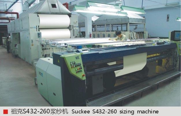高档服装生产面料生产线